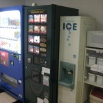the-vending-machine-room