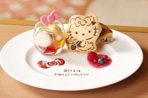Desayuno Hello Kitty